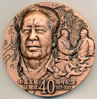 Peace Medal Mao half / 3-inches / 10 oz. / Design: Luo Yonghui / Mintage: 400. Courtesy of Mel Wacks.