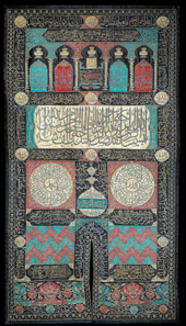 Curtain (sitarah or burqu') for the external door of the Ka'bah with the name of the Ottoman sultan Ahmad I. Ottoman Egypt, Cairo, dated AH 1015 (1606 AD); black silk, with red, beige and green silk appliqu�s, embroidered in silver and silver-gilt wire over cotton and silk thread padding, 499 x 271 cm. Nasser D. Khali Collection of Islamic Art � Nour Foundation. Courtesy of the Khalili Family Trust.