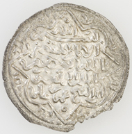Rasulid silver dirham. In the name of al-Mansur 'Umar ibn 'Ali, Mina AH 636 (1238-9 AD), diameter: 2.6 cm. Nasser D. Khalili Collection of Islamic Art © Nour Foundation. Courtesy of the Khalili Family Trust.