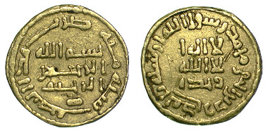 Gold half-dinar of Umar II, minting location unknown, minted 718/19. © The Trustees of the Barber Institute of Fine Arts, University of Birmingham.