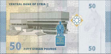 Syria's new banknote series. Photo: Banana Van Mod / Wikipedia.
