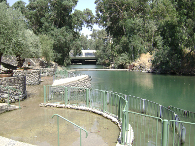 The Yardenit Baptismal Site near Bet Yerah/ Wikipedia.