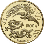 1500 Yuan / Gold (622.69 g) / Mintage: 250.