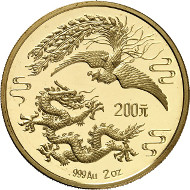 200 Yuan / Gold (62.27 g) / Mintage: 2,500.