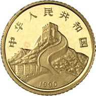 10 Yuan / Gold (1 g) / Mintage: 50,000.
