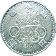 The 100-yen commemorative coin. Source: Japan Mint.