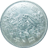 The 1,000-yen silver coin. Source: Japan Mint.