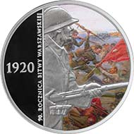 Poland. 20 Zloty, Mint of Poland / Warsaw, date of issue: August, 28,28 g silver 925/1000, diameter 38,62 mm; mintage: 50.000.