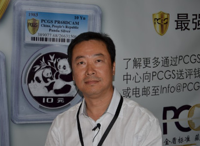 Researcher and author Mr. Keqin Sun of Coin001.com predicts the Chinese coin market may soon surpass the U.S. market./ Photo credit: Donn Pearlman.