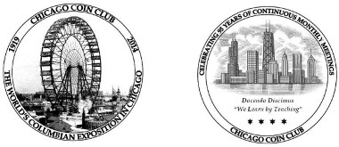 The new medal commemorating the 95th anniversary of the Chicago Coin Club. For technical details, see text below.