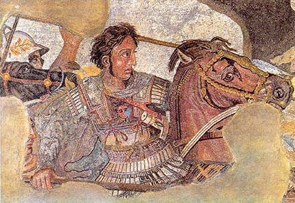 Alexander the Victor. Mosaic from Pompeii. Photograph: Ruthven / Wikipedia