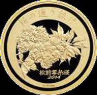 Japan/ Pure Gold/ 95 g/ 40 mm/ Mintage: 150.