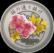 Japan/ Pure Silver/ 135 g/ 55 mm/ Mintage: 2,000.