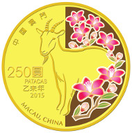 Macau / 250 MOP / 1/4 oz 999.9 Gold / 21.96 mm / Mintage: 5,000.