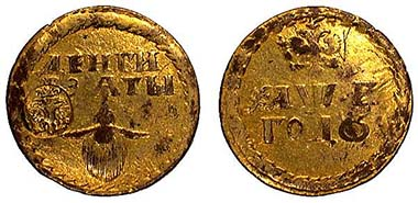 Russian token proving that the beard tax had been paid. 1705. From auction Baldwin 26 (2001), 2110.