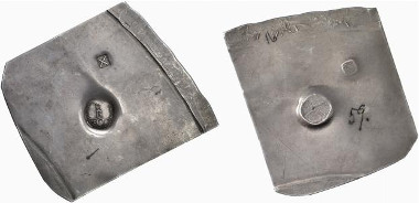 Jülich. Uniface hexagonal klippe of 10 thaler 1610, produced during the siege of the Jülich fortress. From auction sale Künker 122 (2007), 4323.