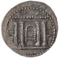 The Second Jewish Rebellion. Sela, minted in Jerusalem, year 1 (AD 132). Obverse: façade of the Temple; Paleo-Hebrew: Jerusalem. Reverse: Lulav-bundle, on the left etrog fruit; Paleo-Hebrew: year 1 of the deliverance of Israel. © Israel Museum, Jerusalem. During the Second Jewish Rebellion, too, large silver coins, which were known as Sela, were struck.