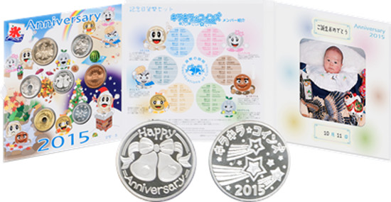 2015 Anniversary Coin Set.