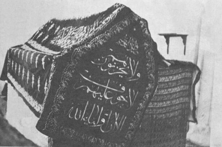 This was how the coffin looked like in 1921.