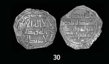 Dirham, Ifriqiya 120h, 1.68g (Klat 107), heavily clipped, otherwise about very fine and extremely rare, only two examples of this date recorded by Klat.