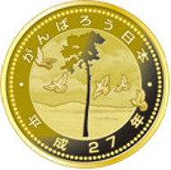 Japan / 2015 / 10,000 yen / Pure Gold / 15.6g / 26.0mm / Mintage: 14,000.