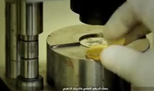 ISIS video on YouTube: the minting of the gold dinar.