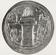 Silver drachm, Shapur II, AD 309-379, Ctesiphon Mint. Photograph: Courtesy of the Princeton University Numismatic Collection, Department of Rare Books and Special Collections, Firestone Library.