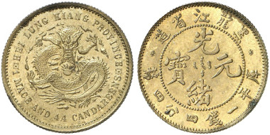 Test strike of the companies Schuler and Beh for the Heilungkiang Province. 20 cents n. d. (1897) in brass. Nearly FDC. Künker 249 (2014), 460. Estimate: 5,000 euros. Hammer price: 75,000,- euros.