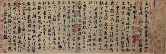 Chinese calligraphy, Tang Dynasty (627-659).