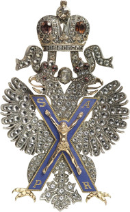 Lot 620: ORDERS / RUSSIAN EMPIRE. Order of St. Stanislaus. 2nd Class Cross with Crown. Very rare. I-II. Estimate: 7,500 euros. Hammer price: 16,000,- euros.