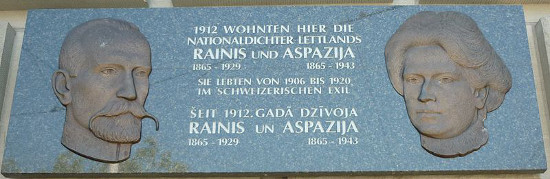 Memorial plaque for Rainis and Aspazija in Zurich, Switzerland. Photographer: Paebi / https://creativecommons.org/licenses/by-sa/3.0/deed.en