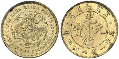 Brass trial piece of 20 cents of the Otto Beh company (Esslingen) for the Chinese province of Heilungkiang. From Künker Auction 249 (2014), 460. - The piece, estimated at 5,000 euros, reached a final bid of 75,000 euros.
