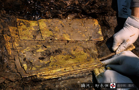 The gold tablets in situ. Source: Xinhuanet.