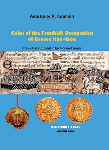 A. P. Tzamalis, Coins of the Frankish Occupation of Greece 1184-1566. Athens, 2016. Soft cover, 29 cm, 320 pp., ill. With a Foreword by Professor D.M. Metcalf. ISBN: 978-618-81118-1-3.