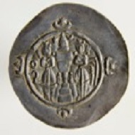 Sassanian Empire, Khusrau II, 580-628, silver drachm. Source: Princeton University Numismatic Collection, Department of Rare Books and Special Collections, Firestone Library.