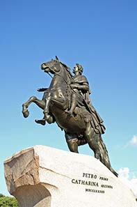 The iron equestrian: statue of Peter the Great. Photograph: Heidas / Wikipedia.