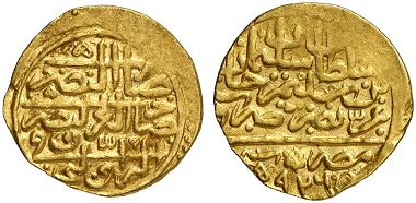 Suleiman I. Altin 1520, Misr. From Kuenker Auction 191 (2011), 5362.