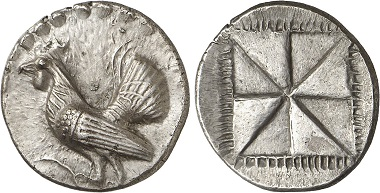 Himera. Drachm, ca. 530-520. From Gorny & Mosch Auction 236 (2016), 28.