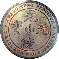 Lot 29052: China, Kwangtung.