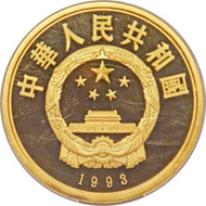 Lot 29166: People's Republic gold Proof
