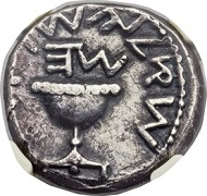 Lot 32067: Ancients, Judaea. The Jewish War (AD 66-70), Year 5, Shekel.