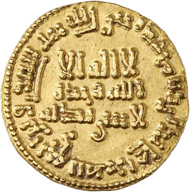 Lot 5603: FRANCE / CAROLINGIANS. Charlemagne, 768-814. Dinar / Solidus mancusus 157 AH (= 773/774), minted ca. 780-793, unknown Carolingian mint. Very rare. Extremely fine. Estimate: 2,500 euros. Hammer price: 13,000 euros.