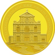 Macau / 250 Patacas / Gold .9999 / 1/4 oz / 21.96mm / Mintage: 5,000.