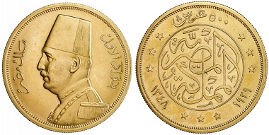 Lot 1283: Egypt. Fuad I, King 1922-1936. Gold 500 qirsh (piasters). NGC graded Proof 62. Estimate: 3,000-5,000 USD. Realized: 7,500 USD.