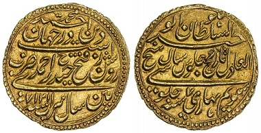Lot 2555: Mysore. Tipu Sultan, 1782-1799. Gold 4 pagodas. NGC graded MS64. Estimate: 14,000-18,000 USD. Realized: 22,000 USD.