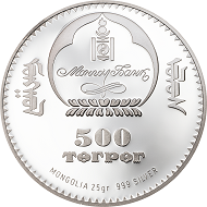 Mongolia / 500 Togrog 2017 / Silver .999 / 25 g / 38.61 mm / Mintage: 2500.