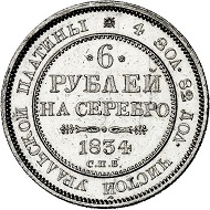 294 / Lot 5130: Russia. Nicholas I, 1825-1855. Platinum 6 roubles 1834, St. Petersburg. Only 11 specimens struck. Proof. Estimate: 25,000,- euros. Hammer price: 42,000,- euros.