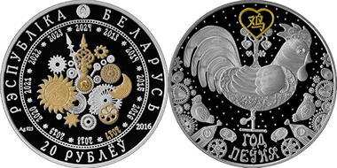 "Belarus was the winner in the category ""Souvenir Coin""."