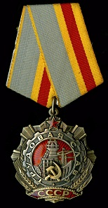 Order of Labour Glory, USSR, 1985. This medal was issued to a female machine builder in Donetsk, Ukraine. As a recipients of all three classes of the Order of Labour Glory, she received a pension increase, priority on the state housing list, free public transport, a free annual pass to a sanatorium and one first class round trip flight per year. © The Trustees of the British Museum.