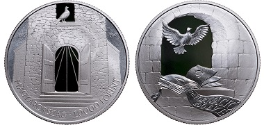 Hungary / 10,000 HUF / Silver .925 / 31.46g / 38.61mm / Mintage: 5,000.